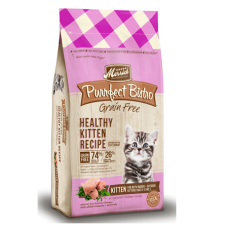 Merrick Purrfect Bistro Grain-Free Healthy Kitten Recipe Dry Cat Food